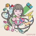 ★CD/1限目モダン/レトロな少女/ACW-18