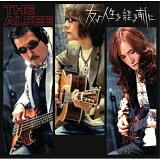 CD/友よ人生を語る前に (初回限定盤B)/THE ALFEE/TYCT-39138