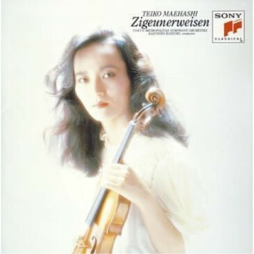 CD/チゴイネルワイゼン (ハイブリッドCD)/前橋汀子/SICC-10019