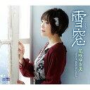 CD/雪窓 (メロ譜付)/花咲ゆき美/CRCN-8362