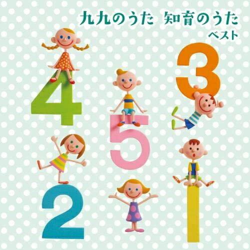 キッズ・ファミリー, キッズ CD ()KICW-6225