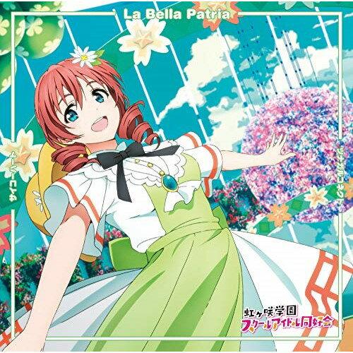 ゲームミュージック, その他 CDLa Bella Patria ()(CV.) (CV.) (CV.) from LACM-24056