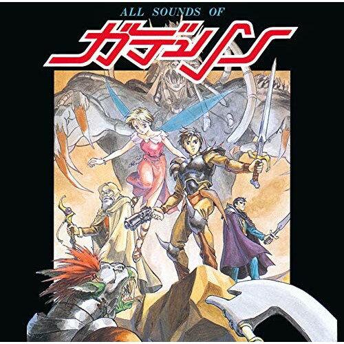CD, ゲームミュージック CDPCD-25309