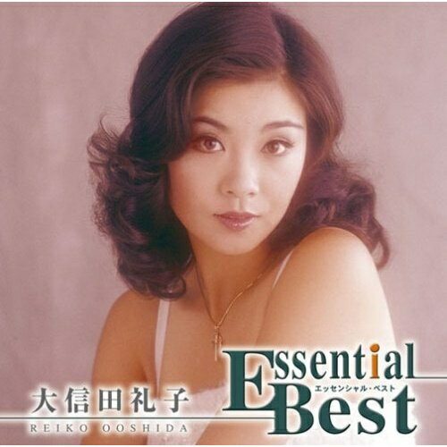 CD/エッセンシャル・ベスト大信田礼子( 生産 盤)/大信田礼子/MHCL-1258
