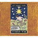 CD/MOTOHARU SANO GREATEST SONGS COLLECTION 1980-2004 (Blu-specCD2) (解説歌詞付) (初回生産限定盤)/佐野元春/MHCL-30640