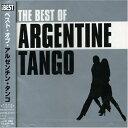 CD/ベスト・オブ・アルゼンチン...