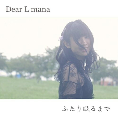 邦楽, ロック・ポップス CD (C-Type)Dear L manaJH-33