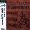 ★CD/聖剣伝説 Legend of Mana オリジナルサウンドトラック/ゲーム・ミュージック/SQEX-10036