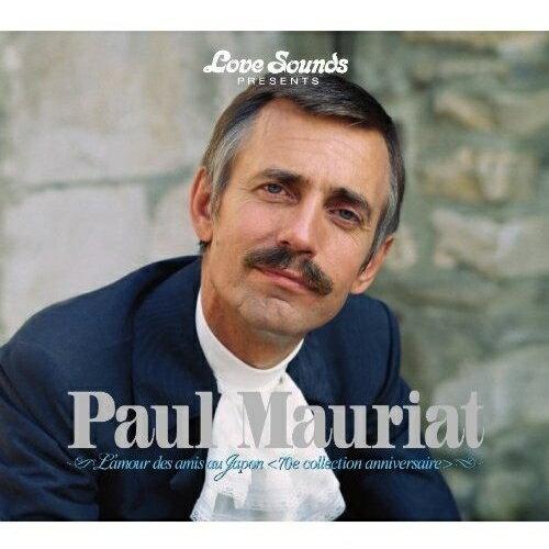 CD/ポール・モーリアのすべて〜日本が愛したベスト50曲(DVD付デラックス・エディション)(2SHM-CD+DVD)(解説付)