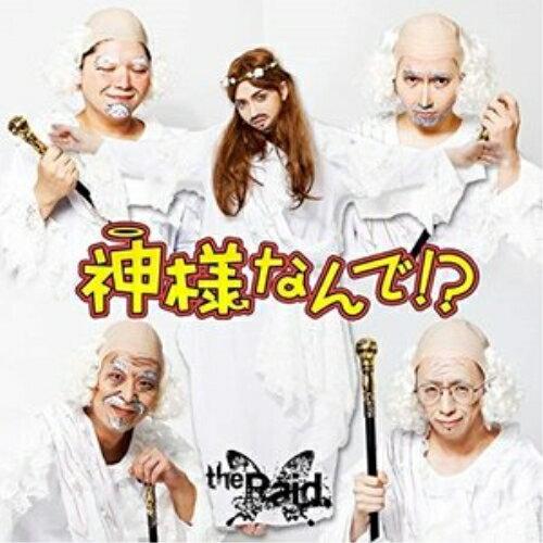 邦楽, ロック・ポップス CD!? (CDDVD) (F-type())the Raid.RAID-2706