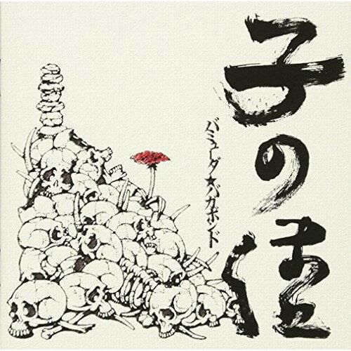 邦楽, ロック・ポップス CDRIP-34