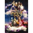 DVD/演劇女子部「アラビヨーンズナイト」 (DVD+CD)/趣味教養/EPBE-5612