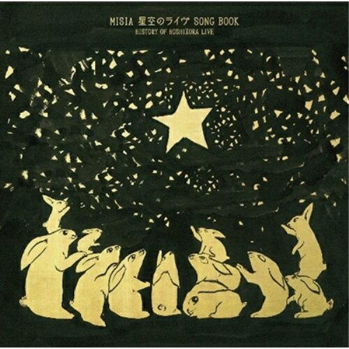 CD/MISIA星空のライヴSONGBOOKHISTORYOFHOSHIZORALIVE/MISIA/BVCL-710
