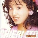 CD/伊藤智恵理 (完全生産限定盤)/伊藤智恵理/MHCL-333