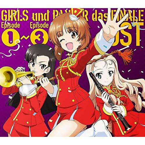 CD, アニメ  CDTV GIRLS und PANZER das FINALE Episode1Episode3 OSTLACA-15870