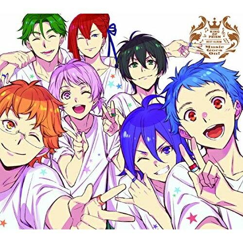CD, アニメ CDKING OF PRISM BEST ALBUM Music Goes On!(cv.)EYCA-13130