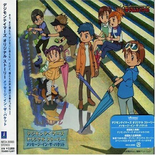 CD, アニメ CD CDNECA-30083