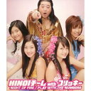 CD/NIGHT OF FIRE/PLAY WITH THE NUMBERS (通常盤)/HINOIチーム with コリッキー/AVCD-16081