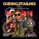 ★CD/GUIDING STAR MIX VOL.2 ATTACK OF THE REGGAE ICONS/G-CONKARAH/GSCD-17002