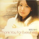 CD/Thank You For Everything (C...