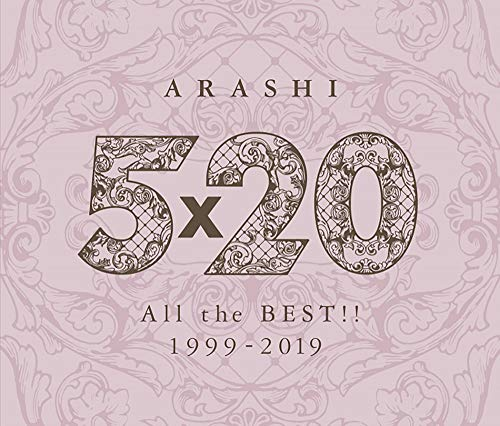 CD/5×20 All the BEST!! 1999-2019 (通常盤)/嵐/JACA-5792