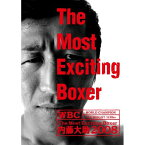 ★DVD/スポーツ/The Most Exciting Boxer内藤大助2008/TCED-501