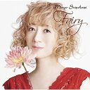 CD/Fairy(フェアリー) (歌詞付) (通常盤)/涼風真世/VICL-64613