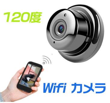 防犯カメラ ワイアレス 監視カメラ 小型 ネットワークカメラ wifi 動体検知 赤外線 複数同時接続 AP/WIFI両方接続可 YooSeeアプリ MicroSDカード録画 q01
