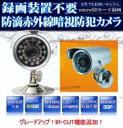 グレード ウェブカメラ ビデオカメラ