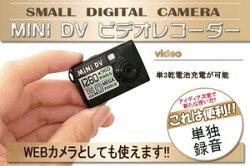 【楽天最安値挑戦】HD画質/超小型デジタルビデオカメラ/単3電池充電可/500万画素/スパイカメラ/小型カメラ/ちび型/