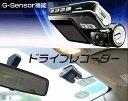 【再入荷!進化版】【レターパック送料無料】広角170度/720P画質/Gセンサー/ドライブレコーダー ...