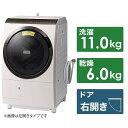 BD-SX110FR-N ロゼシャンパン 日立 HITACHI ドラム式洗濯乾燥機 ビッグドラム 洗
