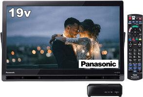 UN-19FB10-Kブラックパナソニック19V型ポータブル液晶テレビインターネット動画対応プライベートビエラ