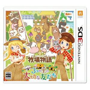 ニンテンドー/3DSソフト/牧場物語 3つの里の大切な友だち/CTR-P-BB3J