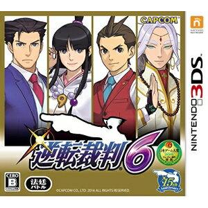 ニンテンドー/3DSソフト/逆転裁判6 /CTR-P-BG6J