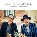 CD/50年の歴史 〜50Years History Best Of Billy BanBan〜 (CD+DVD)/ビリー・バンバン/UPCY-7580