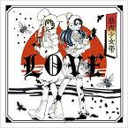 CD/LOVE (CD+DVD) (初回限定盤)/筋肉少女帯/TKCA-74856