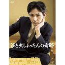 DVD/泣き虫しょったんの奇跡 (本編ディスク+特典ディスク)/邦画/VPBT-14809