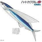 CD/ハートカクテル VOL.2 (SHM-CD) (限定廉価盤)/松岡直也/WPCL-12557