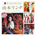 CD/ザ プレミアムベスト 山本リンダ/山本リンダ/PCCA-3750