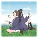 CD/fragile/森谷美鈴(cv:伊藤美来) 村上遥(cv:宮本侑芽)/PCCG-70467
