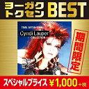 CD/ザ・コレクション〜タイム・アフター・タイム (期間生産限定盤)/シンディ・ローパー/SICP-6258