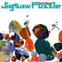 CD/Jigsaw Puzzle/佐藤大樹/SOSC-1