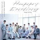 CD/Happy Ending (通常盤)/SEVENTEEN/XQNJ-1002