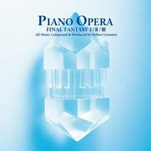 CD / PIANO OPERA FINAL FANTASY I / II / III / Musique de jeu / SQEX-10302