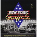 【取寄商品】 CD/ニューヨーク・グラフィティ:1619-1750ブロードウェイ〜インデペンデント・アメリカン・ポップ・ストーリー1958-1968 (輸入盤)/オムニバス/CDSOL-70708