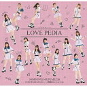 CD/KOKORO&KARADA/LOVEペディア/人間関係No way way (通常盤B)/モーニング娘。'20/EPCE-7574