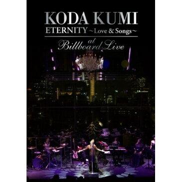 DVD/KODA KUMI ETERNITY〜Love & Songs〜 at Billboard Live/倖田來未/RZBD-46735