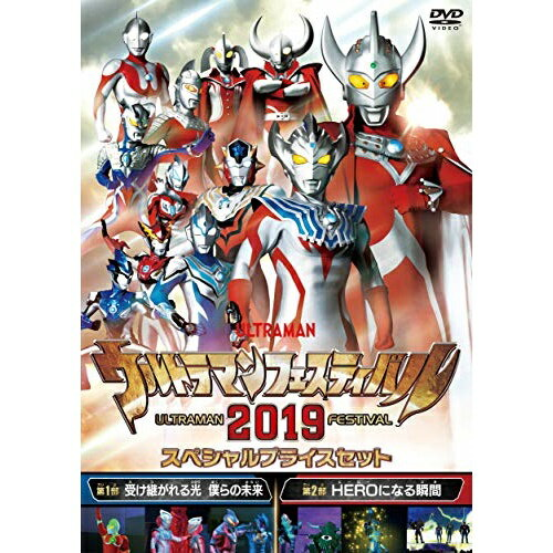 DVD, 特撮ヒーロー DVD2019 TCED-4765