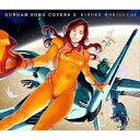 CD/GUNDAM SONG COVERS 2/森口博子/KICS-3926 [6/10発売]